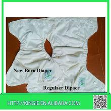 Direct Manufacturer mini cloth diaper