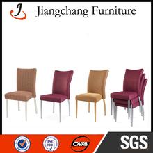 Friendly Useful Cheap Hotel Lounge Chair JC-FM56