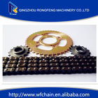 motorcycle chain and sporket kits