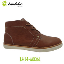 New Fashional High Cut Casual Shoes for Men