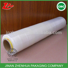 food preservative food grade cling film fresh keeping film pe film roll
