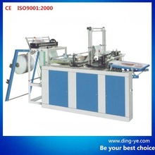 GFQ-600 Bag-making machine /Computer-controlled Double-layer Film Sealing and Cutting Machine