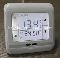 Luxury Remote Thermostat Underfloor Heat