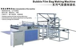 PE Air Bubble Film Bag Making Machine/Bag Forming Machine DY1000