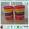 High elongation polymer modified cement waterproof coating