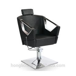 hair salon design HL-58005-V5