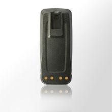 PMNN4077A 2000mAh excellent battery