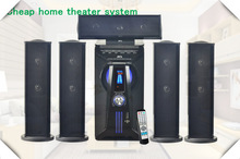 Good quality home theater 5 1with New MP5 function