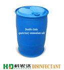 Double chain quaternary ammonium salt solution