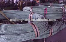 epoxy-coated steel strand with PE coating (FACTORY)