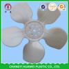 Customized plastic fan type fan blades