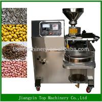 mulberry silk pillowcases huile de graines de figue de barbarie machine