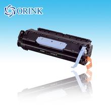 Compatible Toner Cartridge for (0264B001AA)(106)