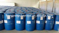 Perkadox L /CAS NO. 94-36-0 / Benzoyl peroxide paste