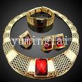 أحدث مجموعات المجوهرات دبي كبيرة المجوهرات مجموعات دبي للذهب والمجوهرات سوار مع حجر روبي