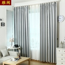 2015 new curtains finished shade thicker insulation armed UV sunscreen bedroom curtains