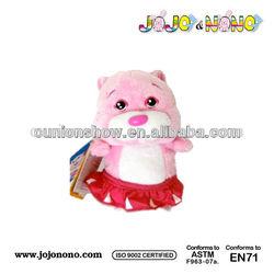 pet teddy bear speak hamsters SHANGHAI XIN AN PLUSH TOYS popular on ebay aliexpress