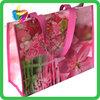 Yiwu China custom cheap drawstring laminated shopping bag