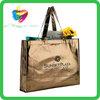 Yiwu China shopping cheap plastic metallic lamination non woven bag