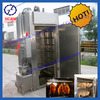 competitive price fish smoking machine for sale