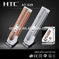 Htc at-529 de corte de pelo con la barba del condensador de ajuste