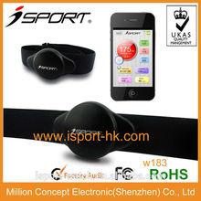Bluetooth 4.0 wireless transmission heart rate belt