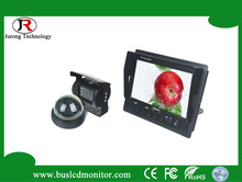 Alibaba desktop automatic TFT 7 inch led tv monitor