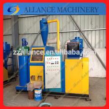 516 factory reliable machine recycling copper wire/copper granulator 0086-18790279329