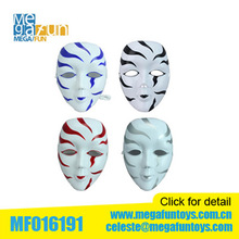 Party mask Halloween mask colorful party mask for lady