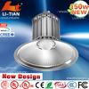 UL SAA FCC CE Rohs NEW led high bay light housing, 120w led high bay light,150w led high bay light