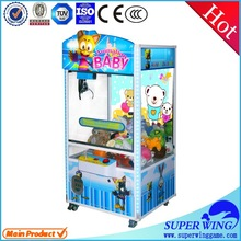 2014 hot sale Animation baby toy claw crane vending machine