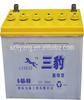 2014 hot selling product 12V 80ah dry charged lead acid car battery
