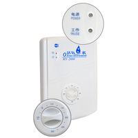 FR-301 Portable Ozone Air Purifier