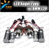 2x White 20W High Power Angel Eyes LED Marker bulbs for BMW E39 (01-03)LCI (525i, 530i, 540i) ,E39 M5(00-03) E60 E53 E63 645ci