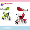 Newly China tricycle 3 wheel tricycle on sale