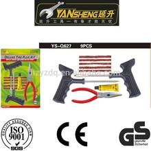 YS-Q627 auto tire repair tool,vacuum tire repair tools combined,car tire repair tool with pistol handle