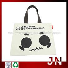 Promotional Cheap Logo Shopping Bags, High Quality Non Woven Gift Bag