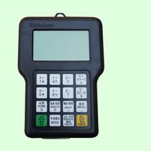 Di alta qualità pubblicità macchina dsp/buon prezzo rznc a18 dsp controller