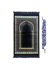 fashion adult muslim prayer mat