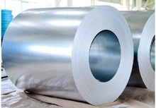 Competitive price galvanized steel coil manufacturer