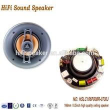 HiFi sound New design 6.5Inch 166MM 8 OHM 50W high quality ceiling professional speaker driver