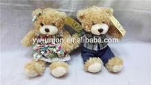 Valentine's day teddy bear with T-shirts /Cute mini stuffed teddy bear