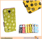 2014 wholesale leather flip mobile phone case for samsung galaxy S4 I9500