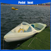 HEITRO offer PE 2 person speed boat,water pedal boat