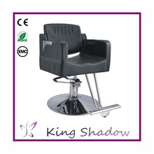 takara belmont barber chair furnishing used aesthetic center 2421