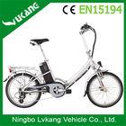 2014 china mini bike electric bicycle folding electric bicycle