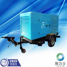 Air compressor for quarry Portable air compressor electric air compressor