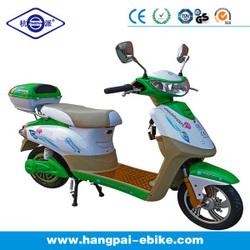 Vespa Electric Motorcycle (HP-E310)