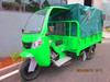 2014 250cc new cargo driver cabin tricycle/ three wheel motorcycle (Item No:HY250ZH-2R)
