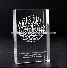 crystal islamic award Souvenirs gift